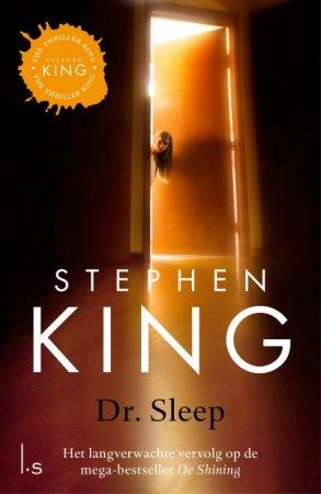 Интервью Стивена Кинга о романе