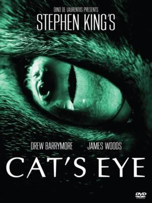 смотреть онлайн глаза фильм: